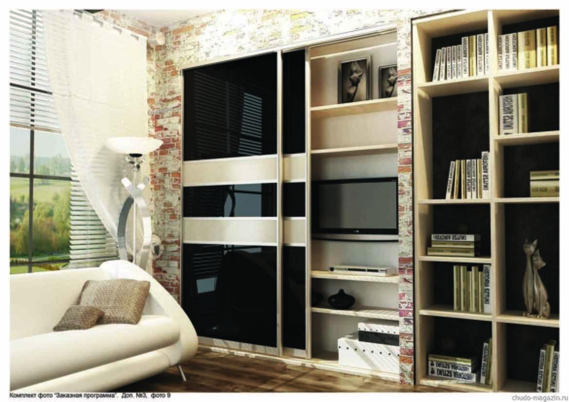 "Интерьер гостиной шкаф купе диван телевизор 32 "" креативный ."