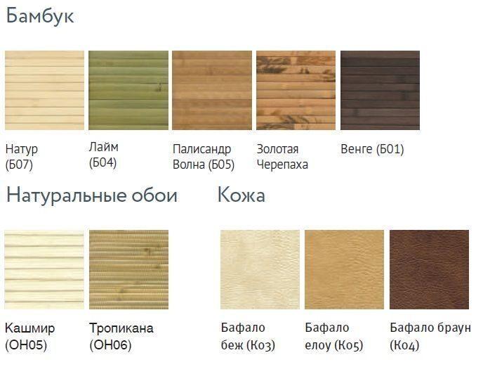 материалы для фасадов 15
