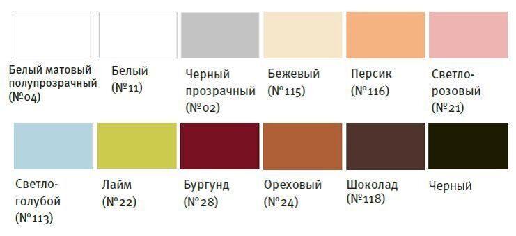 цветное стекло 44