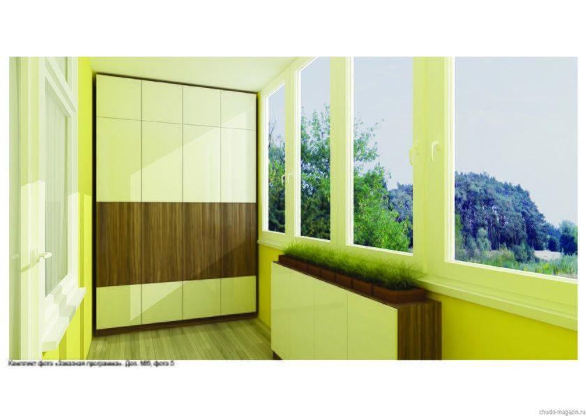 Мебельная фабрика шкаф на балкон. - балконные блоки - катало.