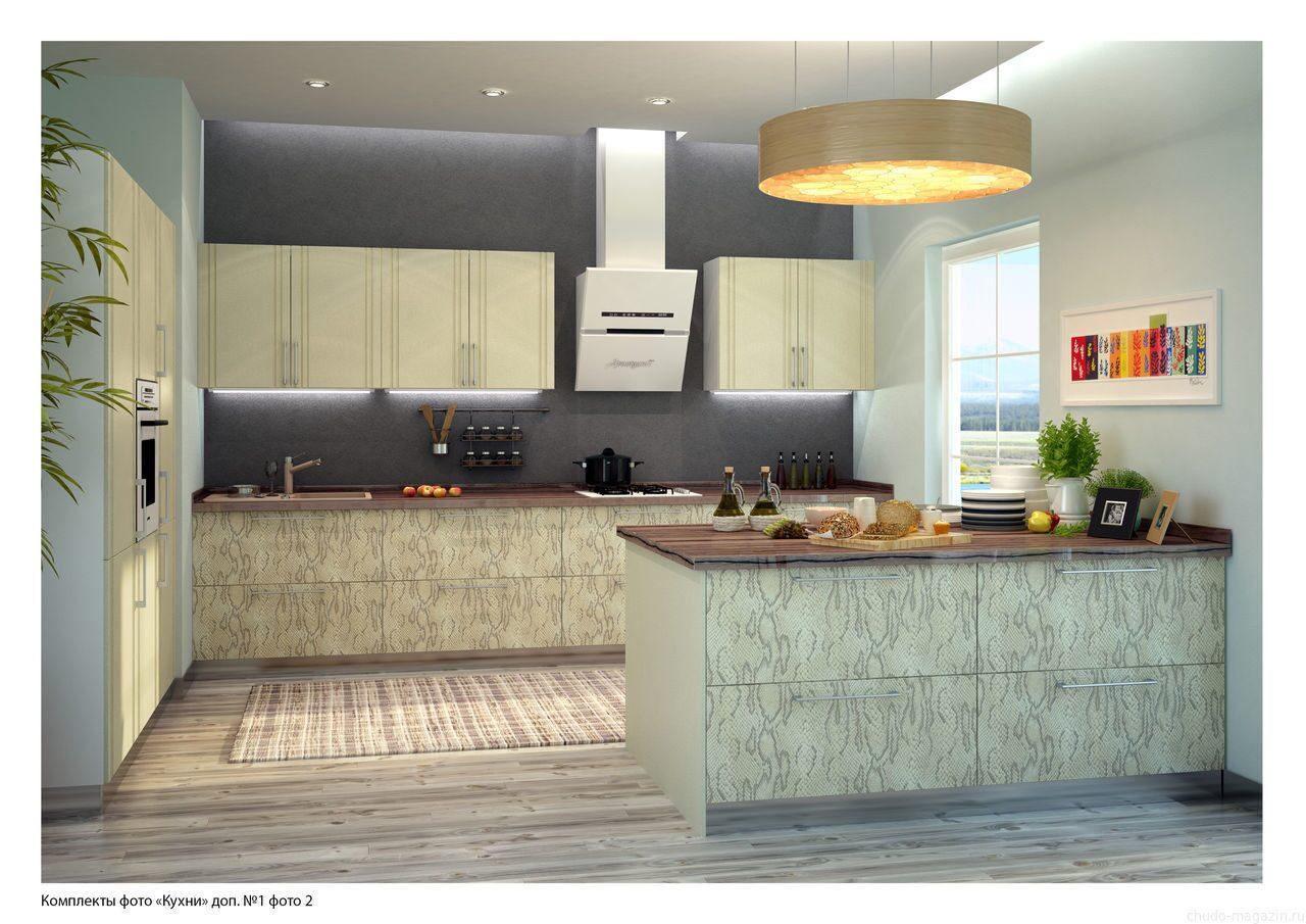 Фасады на кухне разных цветов